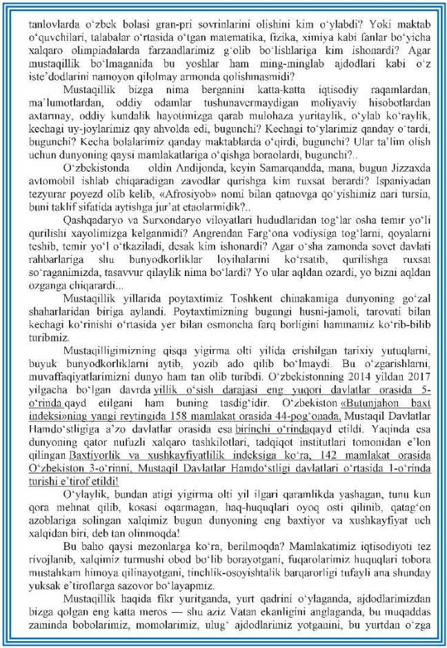 Mustaqillik dars ishlanma-Shuhrat Nur-2017(6)