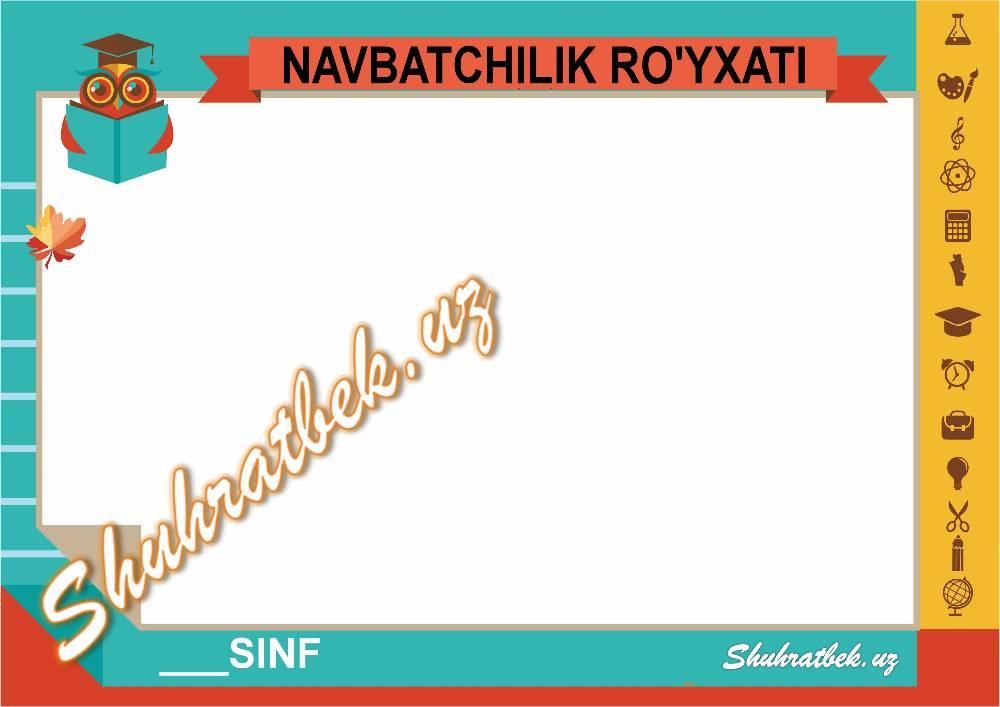 Sinf burchagi-03