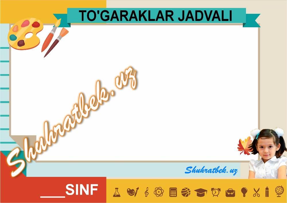 Sinf burchagi-08