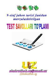 9-sinf JAHON TARIXI-namuna-1